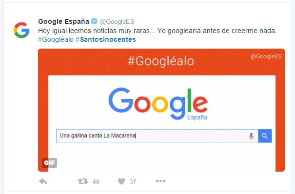 si google